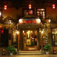 Zdjęcia hotelu: Good Journey Inn, Shangri-La