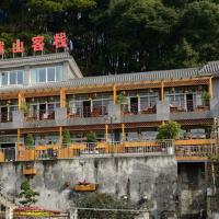 Hotel Pictures: Wutongqiao Yishan Inn, Leshan