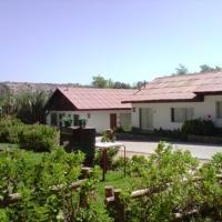 Fotos de l'hotel: Hostal Los Alamos 1, Coquimbo