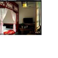 Φωτογραφίες: Pingyao Jiaxingyuan Inn, Pingyao