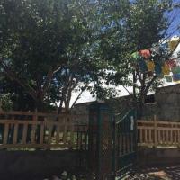 Hotel Pictures: Farm Inn, Lingshi