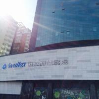 Φωτογραφίες: Mingguan Business Hotel Urumqi, Ürümqi