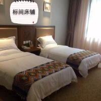 Hotel Pictures: Lueyan Farmstay, Xianfeng