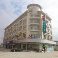 Jinjiang Inn Putian East Wenxian Road