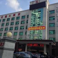 Hotelbilder: Yunxia Hotel, Ningbo