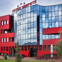 Hotel Pictures: Hotel Chiirite, Plovdiv