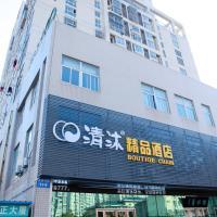 Zdjęcia hotelu: Qingmu Hotel Changzhou Founder Building, Changzhou