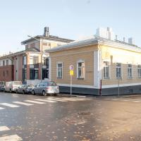Hotel Pictures: Villa Wiik Apartments, Kuopio
