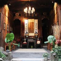 Hotelbilder: Hongcun Long Lane Inn, Yi
