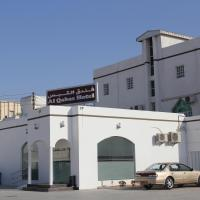 Hotel Pictures: Al Qabas Hotel, Seeb
