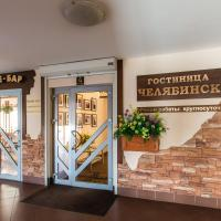 Hotelfoto's: Chelyabinsk Hotel 4 floor, Tsjeljabinsk