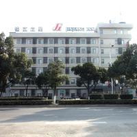 ホテル写真: Jinjiang Inn Wuxi Liangxi Road Wanda Plaza, 無錫