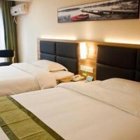 Hotel Pictures: Morining Inn Shuangfengzengguofan Square, Shuangfeng
