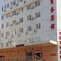 Hotel Pictures: Huangshan Wanjia Business Inn, Huangshan