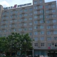 Hotel Pictures: Jinjiang Inn Zhoukou Bayi Road Chuanhui District Government, Zhoukou