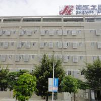 Zdjęcia hotelu: Jinjiang Inn Xiamen North Railway Station Jiageng Sports Stadium, Xiamen