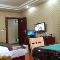 Φωτογραφίες: Huafu Business Hotel Gucheng, Gucheng