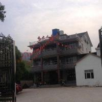 Hotel Pictures: Mr. Jiang Guesthouse, Changxing