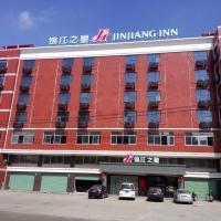 Zdjęcia hotelu: Jinjiang Inn Xiamen Xiang'an Maxiang, Xiamen