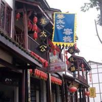 Hotel Pictures: Jiang Tai Gong Farm Stay, Jiange