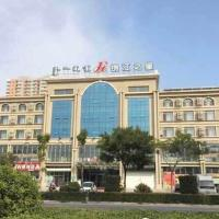 Jinjiang Inn Tongliao Xar Moron Avenue