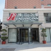 Hotelbilleder: Jinjiang Inn – International Convention and Exhibition Center, Huandao Road, Xiamen