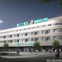 Φωτογραφίες: Jinjiang Inn Zaozhuang Shizhong District Middle Junshan Road, Zhaozhuang