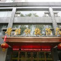 Hotel Pictures: Zheng Da Hai Xing Hotel, Jiexiu