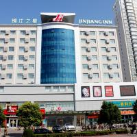Φωτογραφίες: Jinjiang Inn Zaozhuang High-tech Zone West Guangming Road, Zhaozhuang