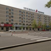 Zdjęcia hotelu: Jinjiang Inn Ordos East Avenue, Hohhot
