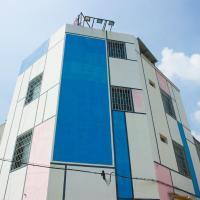Hotel Pictures: Jimei Town Inn, Xiamen