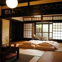 Japanese-Style Room with Shared Bathroom