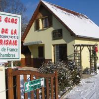 Hotel Pictures: Gîtes Le Clos de la Cerisaie, Thannenkirch