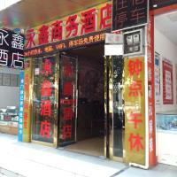 Hotelbilder: Mianyang Yongxin Business Inn, Zitong
