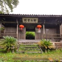 Hotelbilder: An'shan College Inn, Suichang
