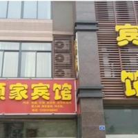 Hotel Pictures: Taizhou Gujia Hostel, Xinghua