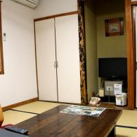 Japanese-Style Economy Twin Room with Shared Bathroom and Mountain View - Non-Smoking