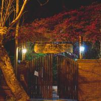 Fotos do Hotel: Los Arboles, Villa Urquiza