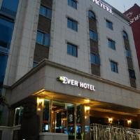 Hotelfoto's: Ever Hotel Jeju, Jeju-stad