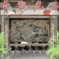 Hotelbilder: Haihua Inn, Suichang