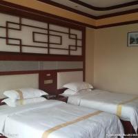 Hotel Pictures: Yibin Bowangshan Pingge Farmstay, Xingwen