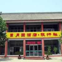 Hotel Pictures: Riyueyuan Inn, Laishui