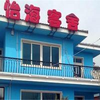 Hotel Pictures: Dalian Jiayiyihai Homestay, Lushun
