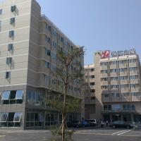 Hotel Pictures: Jinjiang Inn Tianjin Changjiangdao, Tianjin