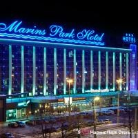 Hotel Pictures: Marins Park Hotel, Yekaterinburg