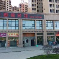 Hotel Pictures: Tianxiangge Hotel, Guangyuan