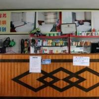 Hotel Pictures: Fuming Lake Hotel, Baoding