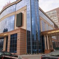 Hotellbilder: Grand Hotel Eurasia, Almaty