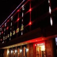 Hotellikuvia: Ningbo Yilange Hotel, Ningbo