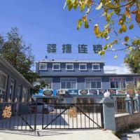 Hotel Pictures: Yijie Hotel Jixian Panshan, Jixian